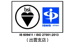 IS 609411 / ISO 27001:2013